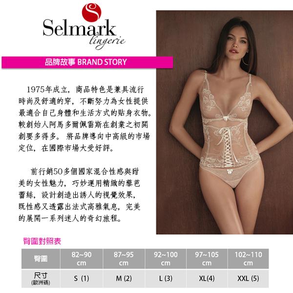 selmark出清-蕾絲M-XL三角褲(軍綠)S0402