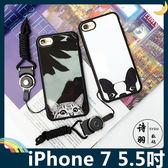 iPhone 7 Plus 5.5吋 大頭狗狗保護套 軟殼 附指環長/短掛繩 可愛貓咪 全包款 矽膠套 手機套 手機殼