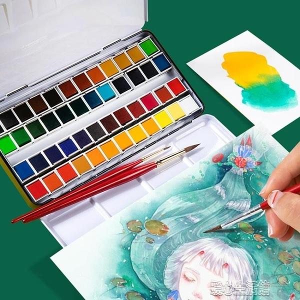 水彩顏料 柏倫斯24色固體水彩顏料鐵盒套裝水粉顏料固體水彩畫畫套裝初學者調 莎瓦迪卡
