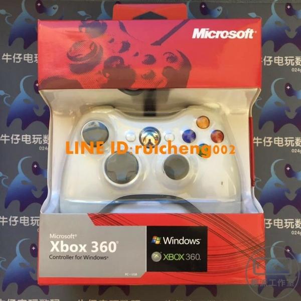 XBOX360有線手柄 電腦主機通用震動手柄steam win10 win7免驅直連