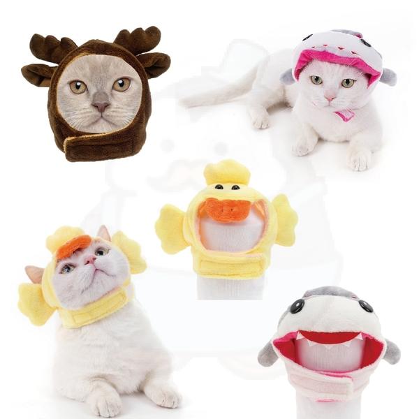 鯊魚 河豚 兔子 小鴨 麋鹿 蜜蜂 太陽花 寵物頭套 貓咪 頭飾 狗狗 變裝 可愛 寵物 帽子 寵物用品