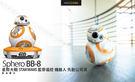 【先創公司貨】Sphero BB-8 BB8 星際大戰 STAR WARS 藍芽遙控 機器人 原力覺醒