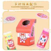 過家家玩具 會說話的售貨機玩具 兒童自動糖果販賣機女孩仿真超市飲料機玩具【小天使】