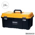 【旗艦款五金塑料工具箱-橘黃(金屬扣) 24吋】手提工具箱 工具收納箱 零件收納盒 電工專用工具箱