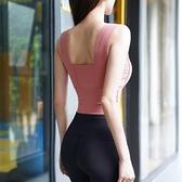 運動內衣 健身女孩背心式運動內衣聚攏定型跑步文胸防震美背瑜伽服bra-Ballet朵朵