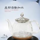 嘉義現貨 泡茶機 單爐 底部注水 資深藝人 林義芳推薦 k-68