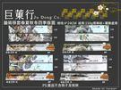【巨菄行免洗餐具】藝術紙筷套-四季系列 春夏秋冬版面各1包 (尺寸: 4 X 24CM )