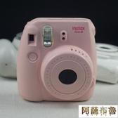 拍立得 富士拍立得 mini8 mini7s mini25 mini90一次成像相機Instax 阿薩布魯
