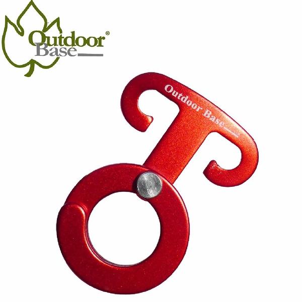 【Outdoorbase 鋁合金營繩掛扣 紅 (1入)】 28521/繩勾/置物勾/置杯勾/燈勾營繩/掛扣