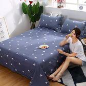 盛蒂夏季床單單件學生宿舍1.2米單人床1.5m1.8米雙人床被單兒童【店慶八八折搶先購】