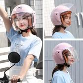 全館83折鴻業電動電瓶摩托車頭盔男女士四季夏季防曬半覆輕便式安全帽個性