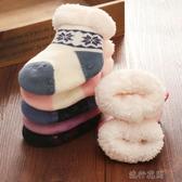 嬰兒防滑襪 寶寶襪子冬加厚保暖新生嬰兒冬季冬天款防滑地板襪中筒襪