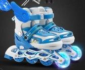 溜冰鞋兒童男女旱冰輪滑鞋直排輪可調3-4-5-6-8-10歲初學者 ciyo黛雅