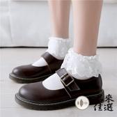 3雙|lolita襪子短襪花邊蕾絲襪子女中筒襪日系【君來家選】