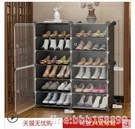 鞋櫃 簡易鞋櫃家用經濟型收納神器多層防塵室內好看鞋架子放門口大容量 星河光年DF