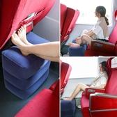 充氣腳墊 便携旅行飞机放脚凳足踏汽车搁脚睡觉神器长途旅游充气脚垫搭脚踏