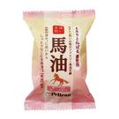 Pelican 馬油潤澤美膚皂 80g (日本製)(MA0325)