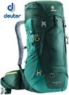 丹大戶外用品【Deuter】Futura Pro 36 網架式透氣背包  深綠/綠〈容量36L〉3401118