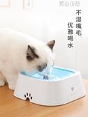 小壹不濕嘴水碗寵物喝水器貓大型犬水盆狗狗防打翻自動泰迪飲水機 青山市集