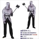 【銀死神-大人】萬聖節化妝表演舞會派對造型角色扮演服裝道具
