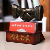 高檔辦公桌用品裝飾品實用小擺設創意時尚名片座名片架名片盒擺件 〖korea時尚記〗