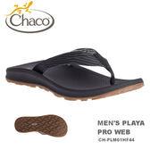 【速捷戶外】美國 Chaco 戶外運動拖鞋 男款CH-PLM01HF44 -夾腳(碎末黑),戶外涼鞋,沙灘鞋