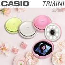 新上市 Casio TR MINI 聚光...