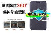 24hr 火速出貨htc one x9 手機殼手機皮套保護殼保護套蠶絲紋支架皮套手機支架全