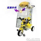 紓困振興  兒童三輪車防風雨罩防紫外線帶可視窗大多數適合 居樂坊生活館YYJ