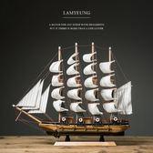 創意一帆風順帆船模型擺件客廳玄關酒櫃家居裝飾品現代工藝品擺設 樂活生活館