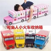 兒童玩具收納儲物凳子火車可坐折疊整理箱【步行者戶外生活館】