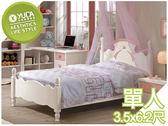 床架【YUDA】貝妮絲 童趣 3.5尺 單人 全烤式 床架/床底/床檯 J9M 631-1