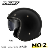 M2R復古帽,MO-2,加大版,素/黑