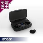 人因科技 超輕3.8克大電量真無線藍牙耳機 BW20K【免運直出】