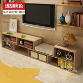 億家達電視櫃茶几組合現代電視機TW【一周年店慶限時85折】