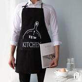 簡約生活館無袖棉質布藝家居廚房烘培大號圍裙PLL4473【男人與流行】