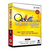 QBOSS 零售POS+進銷存3.0 R2 多對一版本