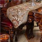 新款餐桌旗茶几桌旗歐式布藝現代簡約床旗床尾巾【淺棕色】