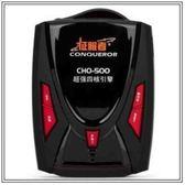 送三孔擴充  征服者 CHO 500 GPS測速器/內建全頻雷達/四核引擎/變色螢幕顯示/優惠下殺