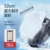 手機散熱器發燙降溫散熱神器小風扇制冷發熱不求人專用散熱器【英賽德3C數碼館】