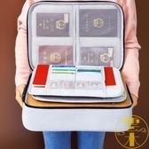 證件收納包大容量家用帶鎖便攜多層家庭檔案文件證件包【雲木雜貨】