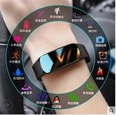 智慧手錶 適用于小米華為手錶運動男女電子手錶多功能心率血壓體溫智慧手環 格蘭小鋪