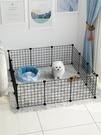 狗狗圍欄室內柵欄小中型犬泰迪家用隔離門欄 cf 全館免運