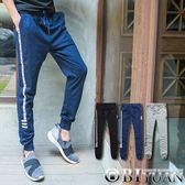 棉質長褲【F55578】OBI YUAN側邊字母條紋束口JOGGER運動休閒褲 共3色