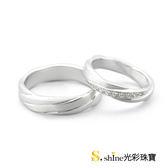 【光彩珠寶】婚戒 14K金結婚戒指 對戒  纏綿