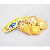 義大利【Gunz】趣味表情金幣牛奶巧克力85g(賞味期限:2020.07.31)