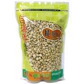 【佳瑞發‧糙薏仁/大包裝】爆米花的口感,吃的更健康,無添加防腐劑的健康零食 。純素