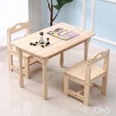 實木幼兒園桌子椅子兒童桌椅套裝游戲玩具桌寶寶書桌學習桌寫字桌 aj1766『易購3C館』