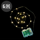 LED 防水暖光燈帶-6米|營繩燈|露營裝飾燈|聖誕燈 1616039