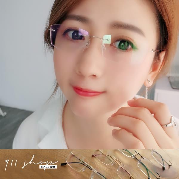 Cicala.超輕超彈無框鈦合金記憶金屬鼻墊小方框光學配鏡框眼鏡【p6032】*911 SHOP*
